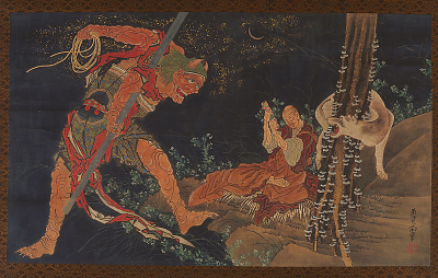 A Priest (Kobo Daishi) practicing the Tantra, a demon before him, and a wolf behind