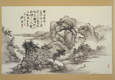 Landscape in the style of Shen Zhou