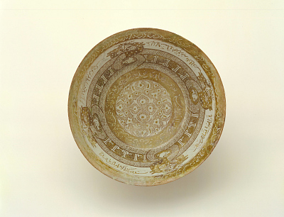 Lusterware bowl decorated with dragons