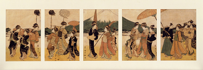 Women Enacting a Daimyo Procession