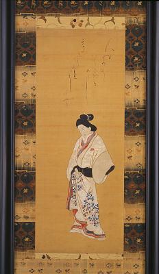 Girl in a silver kimono