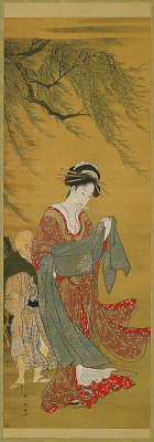 A Courtesan tying her sash in the wind