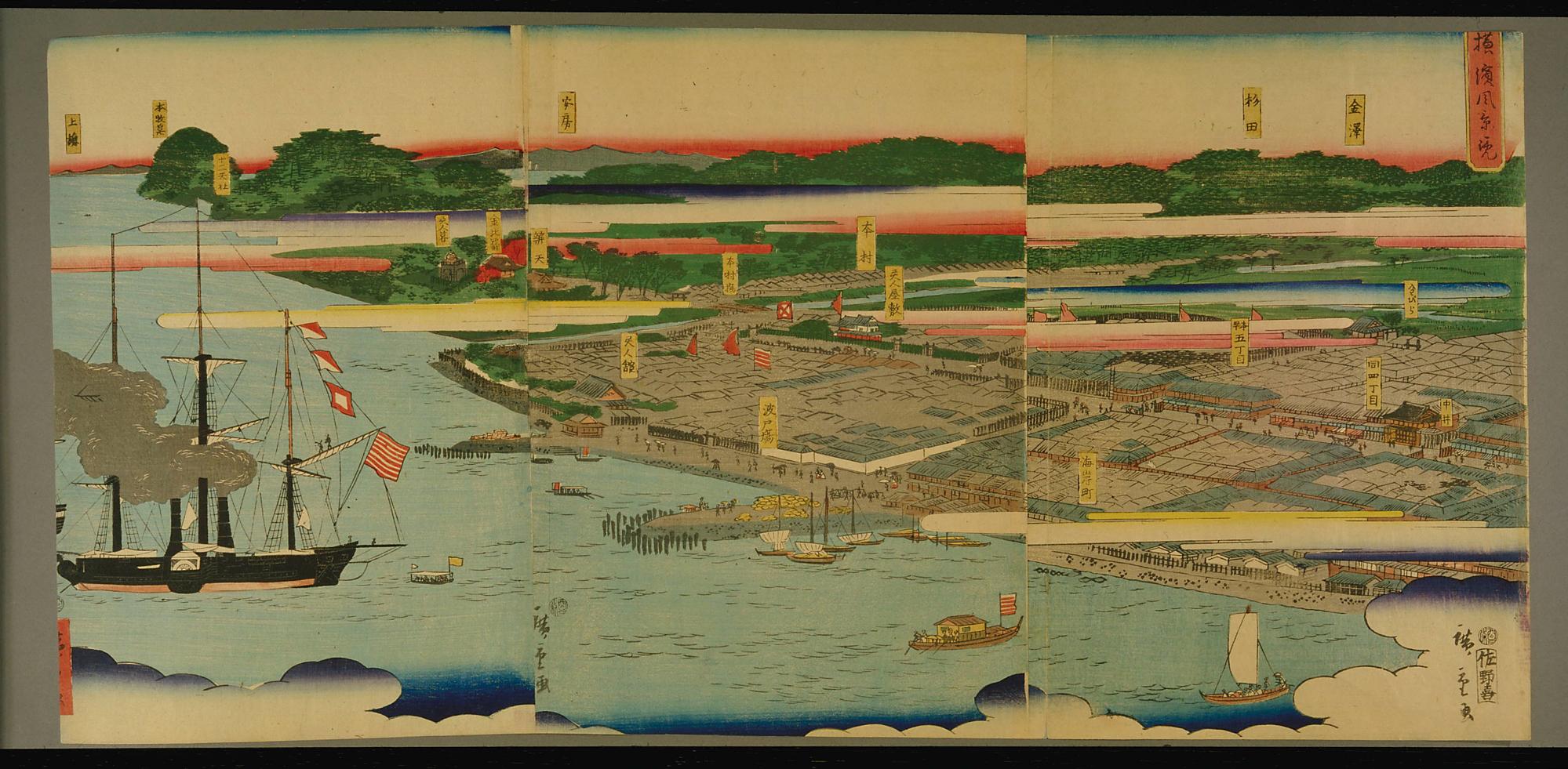 Kanagawa, Noge, and Yokohama; Evening Scene of Yokohama
