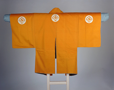 Winter parade jacket (hikeshi shozoku) and breastpiece for a member of a daimyo firefighters' brigade