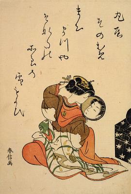 The Courtesan Sonomume of Maruya
