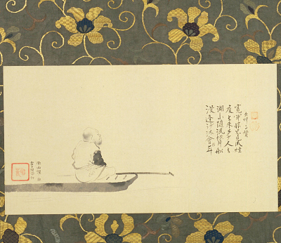 Priest Yantou in a Boat