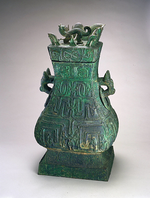 Ritual wine container (<em></em>fanghu)