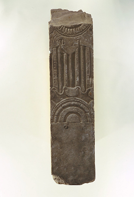 Fragment of a Vedika Railing