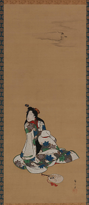 The Courtesan Takao