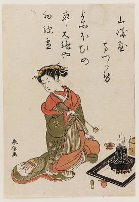 Matsukaze of Yamashiroya