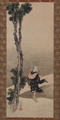 Traveler beside a Tree