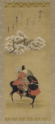Minamoto no Yoshiie at Nakoso Barrier