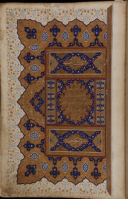 Folio from a Qur'an, sura 1:6-7; sura 2:1-9, from a Qur'an (F1932.65)