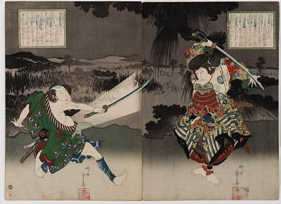 Inuyama Dosetsu and Inuyama Sosuke