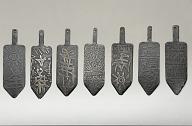 Talismanic amulets