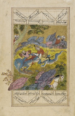 Leaf from a Shahnamah: Bahram Gur releasing a man from the body of a dragon