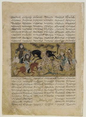<em>Siyavush taken in battle by Afrasiyab</em> from a <em>Shahnama</em> (Book of kings) by Firdawsi
