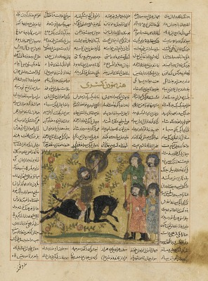 <em>Nushirvan Kasra displays his prowess before Babak</em> from a <em>Shahnama</em> (Book of kings) by Firdawsi