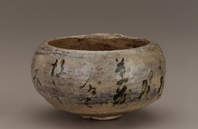Tea bowl with inscribed poem