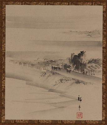 Landscape: river, town and mist