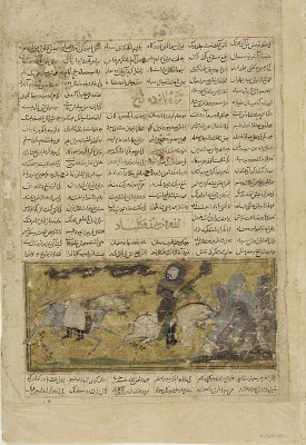 <em> Kulbad slain by Fariburz, a scene from the battle of the Eleven Rukhs</em> from a <em>Shahnama</em> (Book of kings) by Firdawsi
