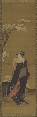 Woman viewing cherries at Gotenyama