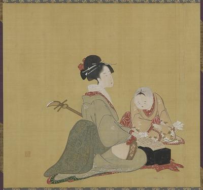 Utai no Shisho