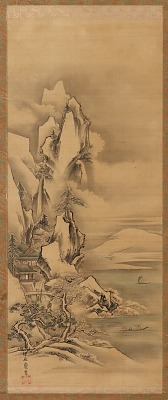 Chinese landscape: winter