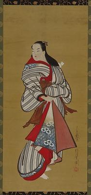 Yujo standing