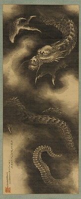 Dragon and clouds
