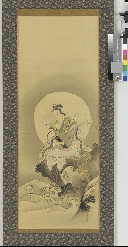 Image for Benten (Sarasvati) seated on a rock