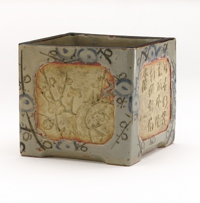 Ember pot with relief designs of pine and plum
