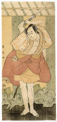 The Actor Sawamura Sojuro III