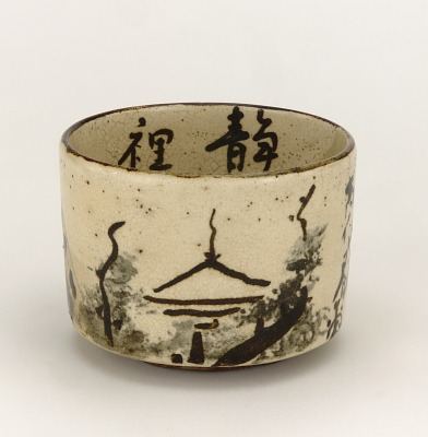 Tea bowl with design of mountain retreat