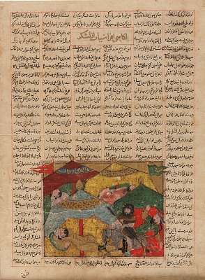Piran attacks the Iranians at night, from a <em>Shahnama</em> (Book of kings) by Firdawsi