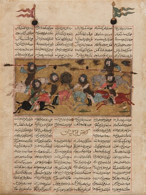 A battle between the hosts of Iran and Turan during the reign of Kay Khusraw, from a <em>Shahnama (Book of Kings)</em> by Firdawsi