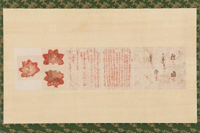 Document relating to a sculpture of Aizen Myo-o (<em>Ragaraja</em>)