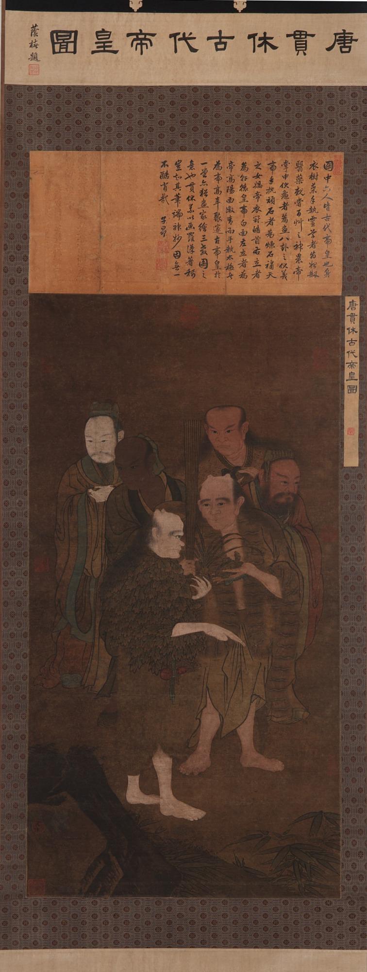 Emperors of Antiquity