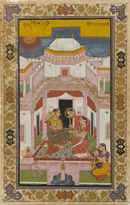 Image for Vilaval Ragini  from a <i>ragamala<i/> (garland of musical modes) set