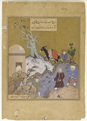 Folio from a <em>Gulistan</em> (Rose garden) by Sa'di; verso: text and illustration: Sa'di and the two Indian robbers; recto: text