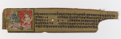<em>The goddess Devi praised by the god Brahma </em> from a <em>Markandeya Purana</em>