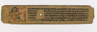 <em>An aspect of the god Siva</em> from a <em> Markandeya Purana </em>