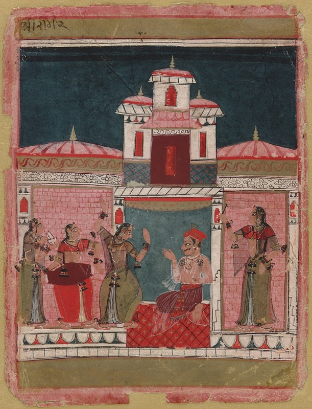 Image for Pancham Ragini from a Ragamala set