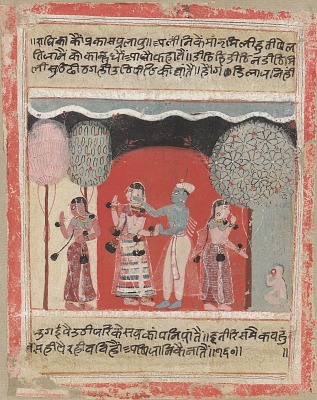 <em>Krisna and Radha </em>from <em>Rasikapriya</em>