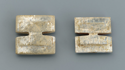 Pair of H-shaped fittings