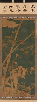 Tapestry: bamboos, flowers, birds, and insects