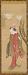 : A Dancer, Kiyohime, a cherry tree and the bell of Dojo-ji