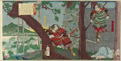 <em>Evening Bell at the Temple Kotokuji,</em> from <em>Eight Views from Five Tales of Warriors</em> (<em>Bidan musha hakkei</em>)
