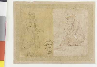 Left (b): standing Mughal; right (a): seated figure