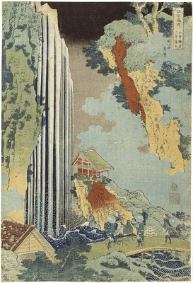 The Waterfall at Ono on the Kiso Koido Highway, from the series